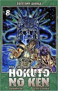 Hokuto No Ken - Ken le survivant Nouvelle édition Tome 8