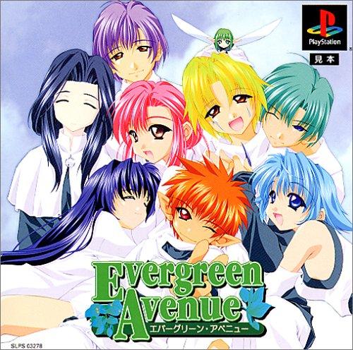 evergreen-avenue