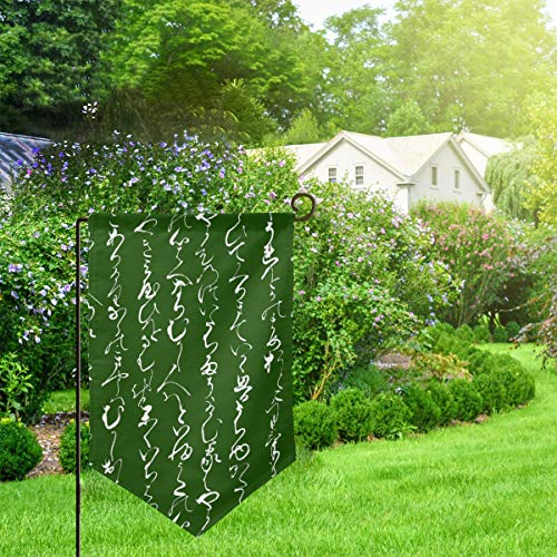 IconSymbol Garden Outdoor Flag Stand Banner Ancient Japanese On Green Small Decorative Weather Resistant Double Stitched 18 x 12.5 Inch Memorial Quilt