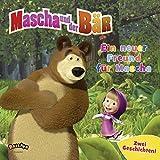 Mascha und der Bär - Ein neuer Freund für Mascha: Zwei Geschichten