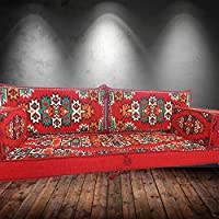 Amazon.es: arabe - Salón / Muebles: Hogar y cocina
