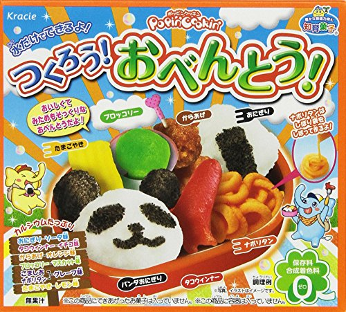 Kracie Popin' Cookin! DIY Bento Kit