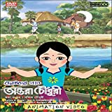 Antara Chowdhury-Bengali Nursery Songs
