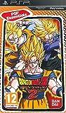 Dragon Ball Z Shin Budokai 2 - collection Essentiels