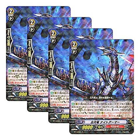 Four Vanguard Japanese version BT17 / 031 ancient dragon Knight Armor [R]