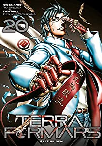Terra Formars Edition simple Tome 20