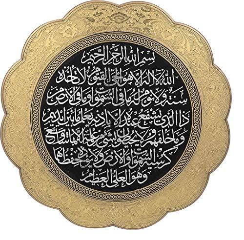 New 32cm Aytul Kursi Frame Plate Home Office Wall Decoration Gold Hajj Umrah Eid Ramadan Gift Gold Wall Plate