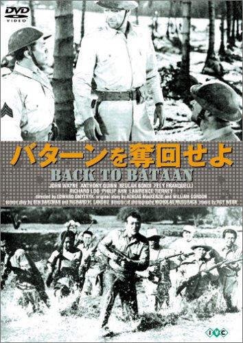 Preisvergleich Produktbild Baturn Wo Dakkai Seyo [DVD-AUDIO]