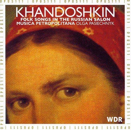 Musiques Galantes Populaires Russes