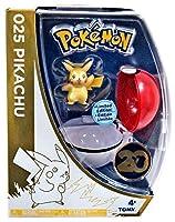Pokemon 20th Anniversary Pikachu Figure with Metallic Pokeball