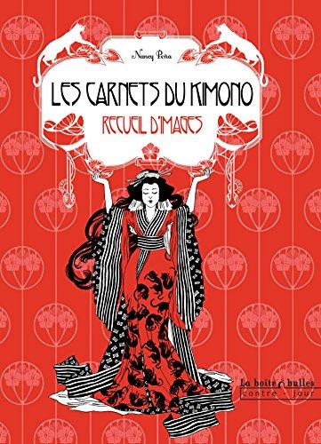 Le Chat du kimono - Les Carnets du kimono: Recueil d'images