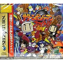 Saturn Bomberman Fight!![Japanische Importspiele]
