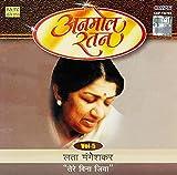 Lata Mangeshkar - Tere Bina Jiya