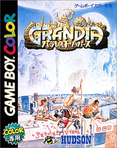 Grandia parallel Tripper zu Gameboy Color Japan-import