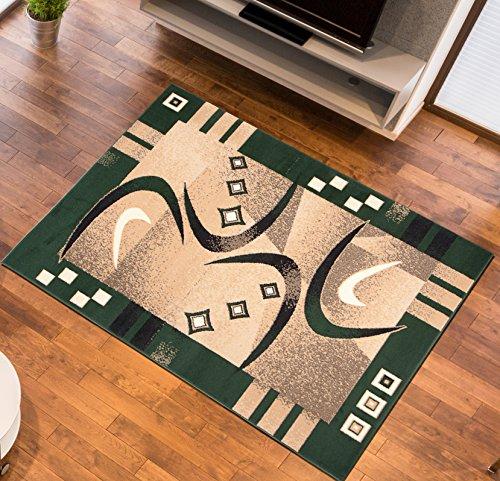 Designer Teppich Wohnzimmer Teppich Bumerangs Muster Dunkelbeige Grün Preishammer Viele Größen (250 x 350 cm) (Wirklich Schön, Staubsauger)