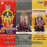 Sri Devi Neerajanam