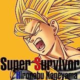 Super Survivor