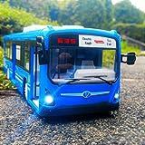 RC Bus, 6 Kanal 2.4GHz Hochgeschwindigkeits Ferngesteuerter Bus RC Stadt Schnellzug mit realistischen Tönen und Licht-Öffnung Türen Volles Funktions-RC Spielwaren für Kind-bestes Weihnachtsgeschenk (Blau1)