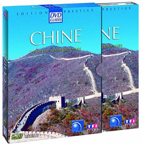 chine-coffret-prestige-dition-prestige