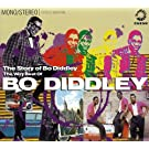 Story of Bo Diddley: Very