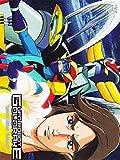 Tomoharu Katsumata Anime