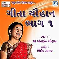 Geeta Chauhan, Vol. 01