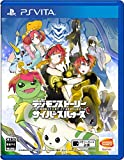 Best Namco PS Vita Juegos - Digimon Story Cyber Sleuth [PSVita]Digimon Story Cyber Sleuth Review