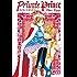 Private Prince - Tome 1