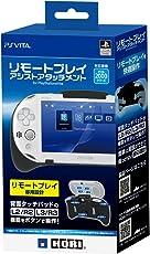 Hori [L2 / R2, L3 / R3 Buttons] Remote Play Assist Attachment Playstation Vita (Nur Für PCH-2000) PSVita