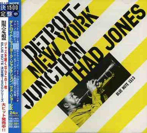 detroit-new-york-junction-by-thad-jones-2008-01-13