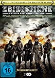 DVD Cover 'Kriegsfilm Box - Edition 2 [2 DVDs]