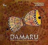 #1: Damaru