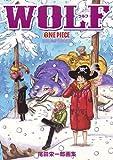 One Piece Color Walk 8 Wolf - Artbook