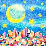 Oopsy Daisy Nighttime City Stretched canvas Art by Gale Kaseguma, 21da 53,3cm