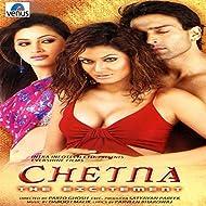 Chetna (Original Motion Picture Soundtrack)