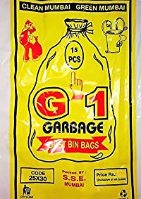 G-1 42 pcs Large Disposable Garbage Trash Waste Dustbin Bags of 63cm x 76cm- (25X30)