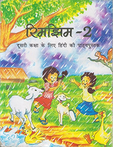 Rimjhim Textbook in Hindi for Class – 2  – 217 61Gm6PLEHxL