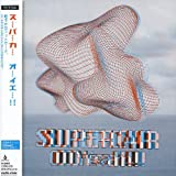 OhYeah! by Supercar (1999-08-21)