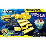Micro charger extension course set (japan import)