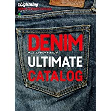 別冊Lightning Vol.167 DENIM ULTIMATE CATALOG[雑誌] (Japanese Edition)