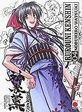 Rurouni Kenshin 4 - Edición Integral