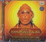 Shree Hanuman Chalisa Paath