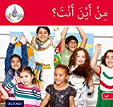 The Arabic Club Readers: Red Band B: Where are you from?
