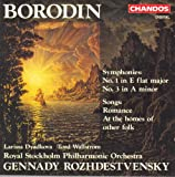 Borodin: Symphonies Nos. 1 and 3 / Romance / At the Homes of Other Folk