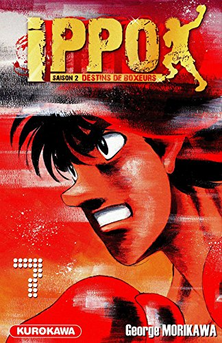 Ippo - Saison 2 - Destins de boxeurs Vol.7 par MORIKAWA George