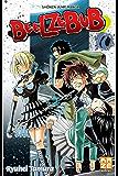Beelzebub Vol. 10