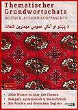 Grundwortschatz Deutsch - Afghanisch / Paschtu BAND 1: Thematisches Lern- und Nachschlagwerk