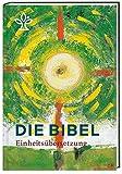 Die Bibel. Jahresedition 2017: Gesamtausgabe. Revidierte Einheitsübersetzung 2017. Mit Bibelleseplan -