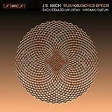 J.S. Bach: Musikalisches Opfer