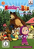 Mascha und der Bär - 07/auf in die Ferien